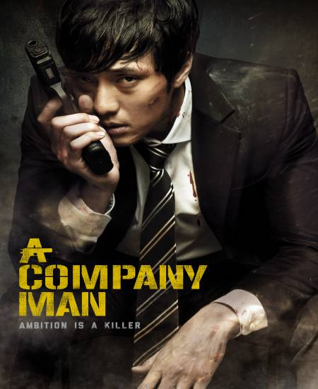 A Company Man 2012 Dual Audio Hindi ORG 720p BluRay ESubs 800MB Download