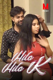 Hila Hila K 2020 MPrime Originals Hindi Short Film 720p HDRip 200MB x264 AAC