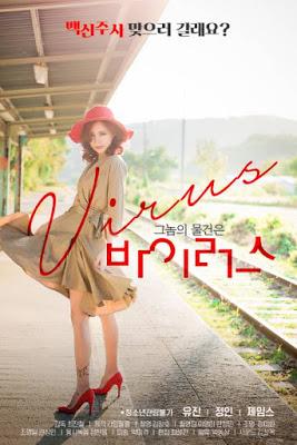 18+ That Thing Is A Virus (2020) Korean 720p HDRip 650MB Download