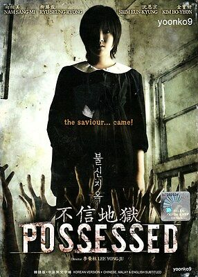 Possessed 2009 Hindi ORG Dual Audio 400MB BluRay Download