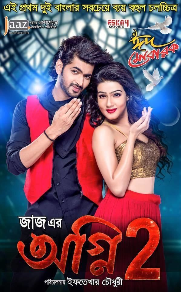Agnee 2 (2020) Bengali Movie 720p HDRip 900MB Download