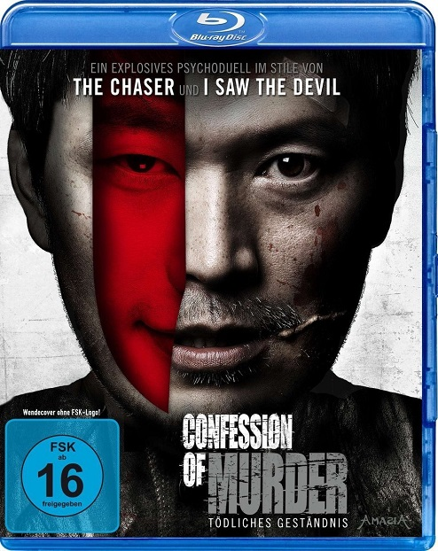 Confession of Murder (2012) Hindi Dual Audio ORG BluRay x264 350MB Download