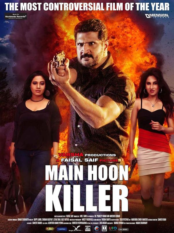 Main Hoon Part-time Killer 2015 Hindi Movie 720p HDRip 800MB x264 AAC