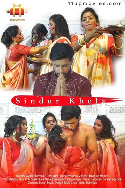 18+ Sindur Khela 2020 11UpMovies Hindi Short Film 720p HDRip 200MB x264 AAC