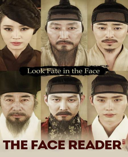 The Face Reader 2013  Dual Audio Hindi ORG 480p BluRay ESubs 400MB Download
