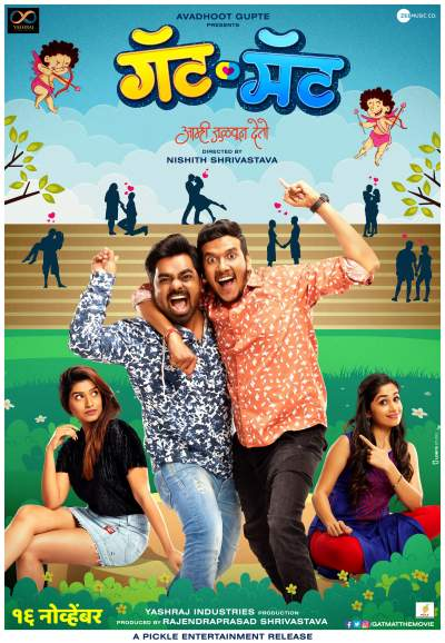 GatMat 2018 Marathi 720p HDRip 800MB Download