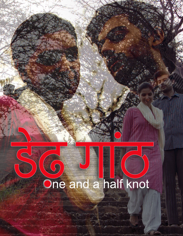 One and a Half Knot 2020 Hindi 300MB HDRip ESubs Download