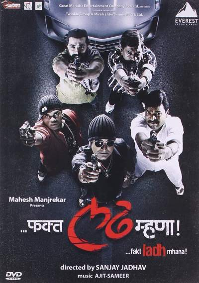 Fakta Ladh Mhana 2011 Marathi 350MB HDRip Download