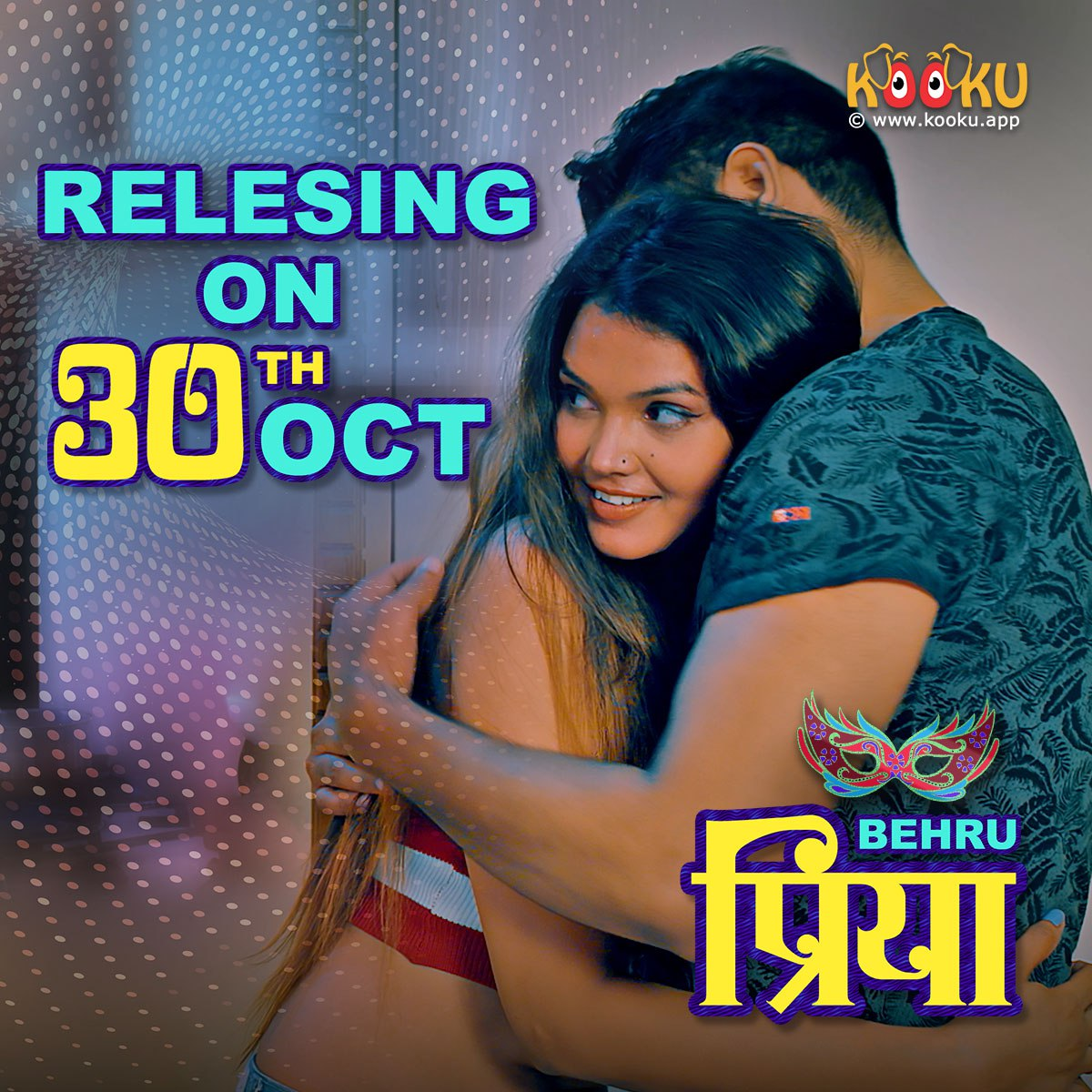 Behrupriya 2020 S01 Hindi Kooku App Web Series Official Trailer 1080p HDRip 36MB Download