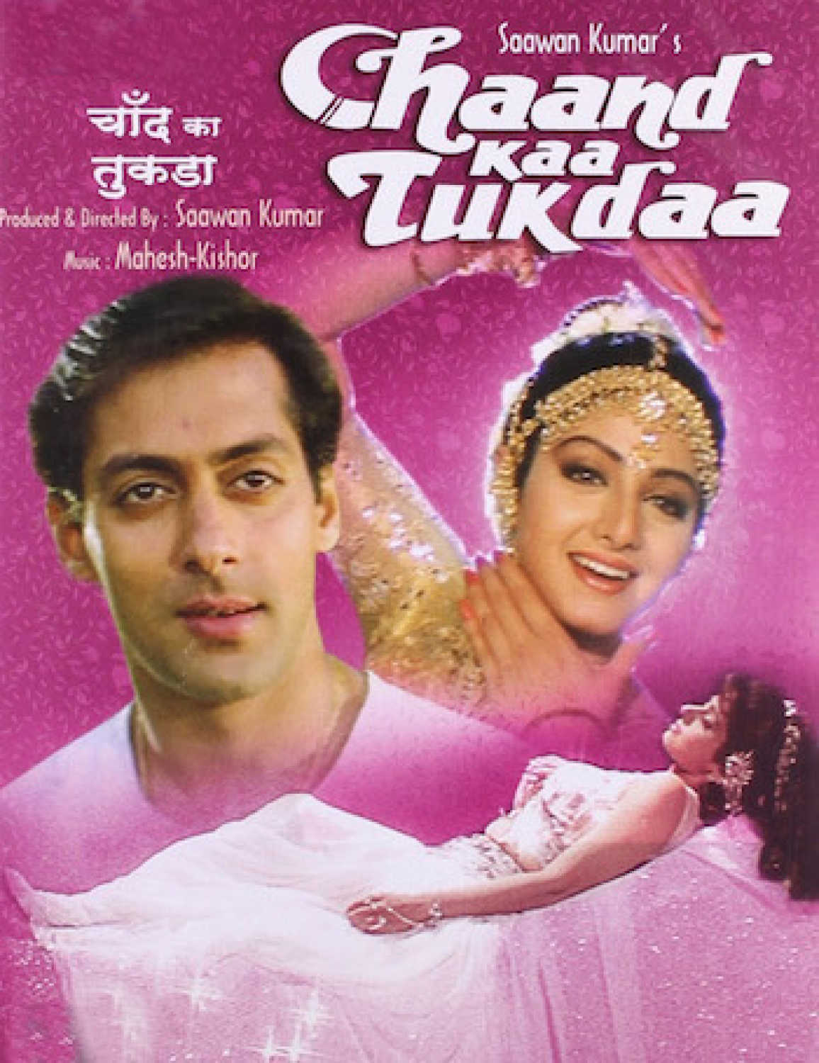 Chaand Kaa Tukdaa 1994 Hindi 472MB HDRip ESubs Download