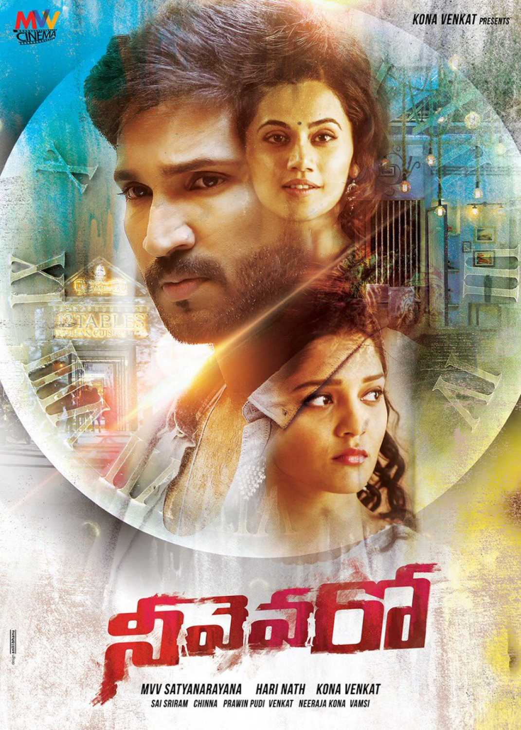 Neevevaro 2018 Dual Audio Hindi 450MB UNCUT HDRip 480p ESubs Free Download