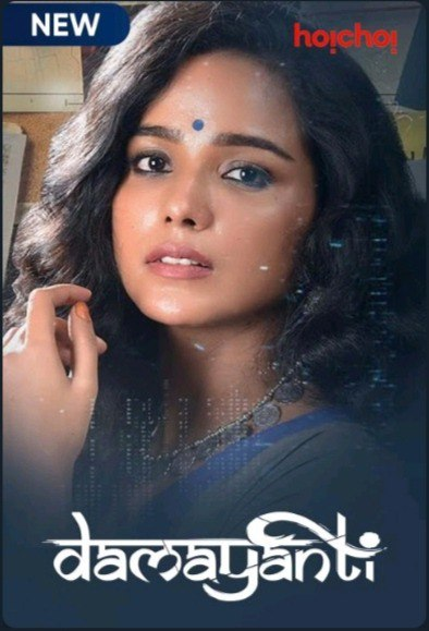 Damayanti 2020 S01 Hoichoi Originals Hindi Web Series (Ep 5 to 7) 300MB HDRip 480p Free Download