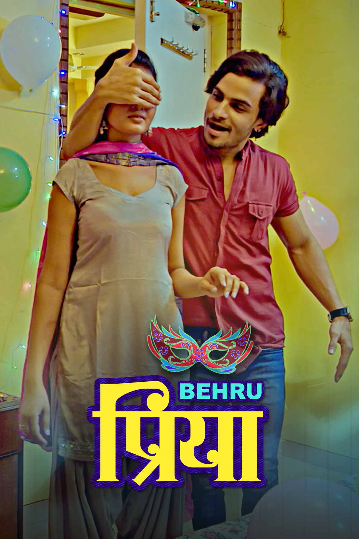 Behrupriya 2020 S01 Hindi Kooku App Complete Web Series 720p HDRip 400MB Download