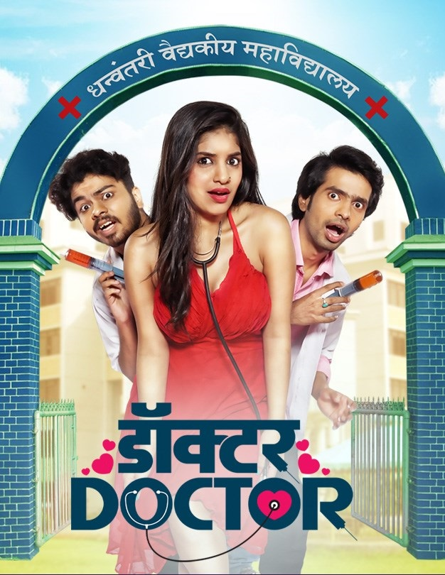 Doctor Doctor 2020 Marathi ZEE5 HDRip 400MB Download