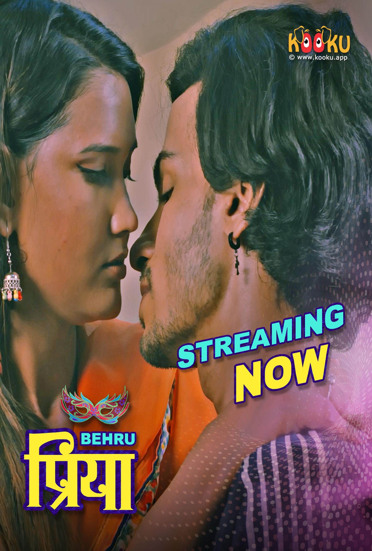 Behrupriya (2020) Hindi Season 1 Complete HD