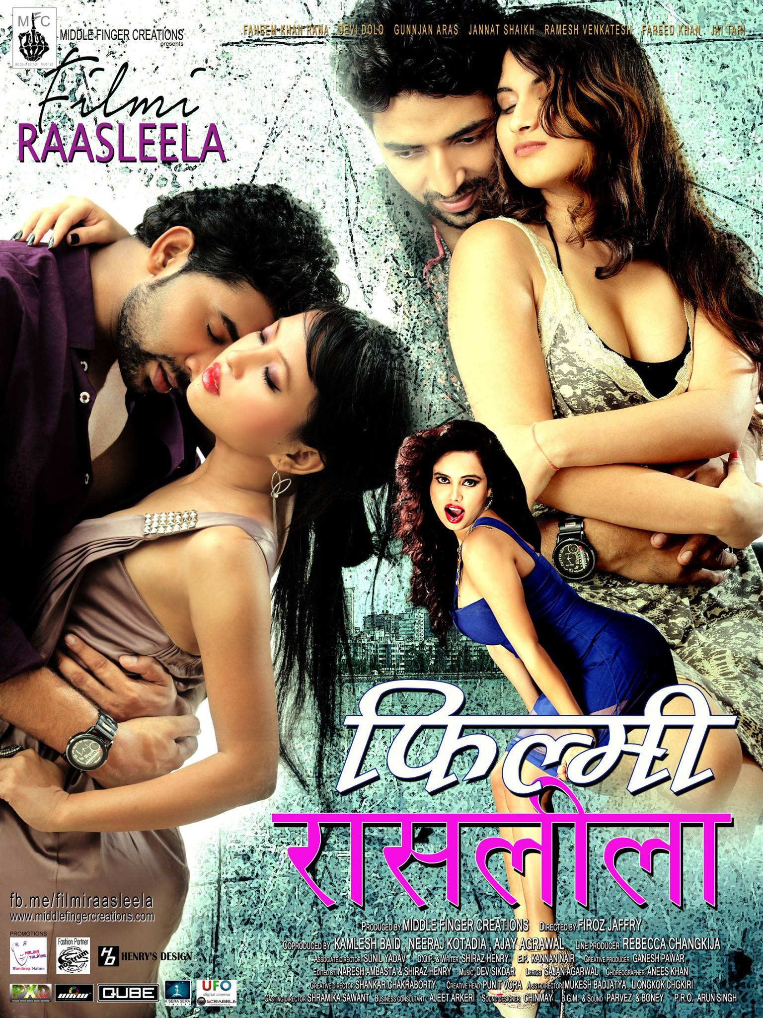 18+ Filmi Raasleela 2020 Hindi 720p HDRip 700MB x264 AAC