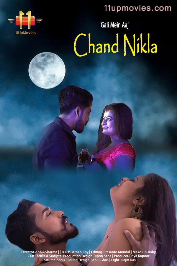 Gali Mein Aaj Chand Nikla 2020 11UpMovies Hindi Short Film 720p HDRip 280MB x264