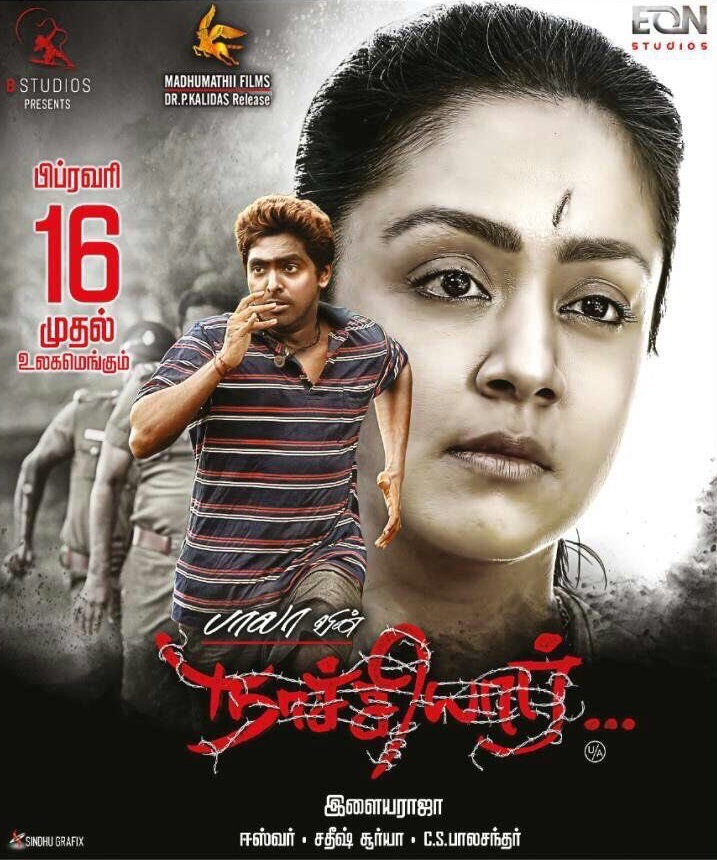 Tejasvini 2 (Naachiyaar) 2020 Hindi Dubbed 720p HDRip 650MB Download