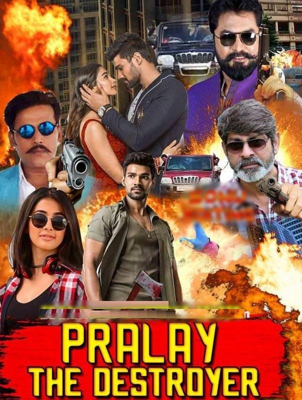 Pralay The Destroyer (Saakshyam) 2020 Hindi Dubbed Full Movie 480p, 720p, 1080p HDRip Download