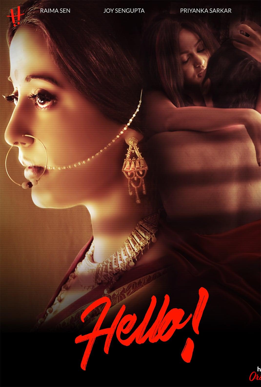 18+ Hello! (2017) S01 Bengali Hoichoi Original Complete Web Series 480p HDRip 400MB Download