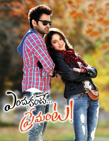Dangerous Khiladi 5 (Endukante Premanta) 2020 Hindi Dubbed Full Movie 480p, 720p HDRip Download