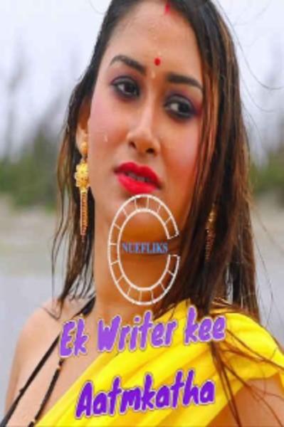 Ek Writer Kee Aatmkatha 2020 Hindi NueFliks Original Short Film 720p HDRip 700MB *HOT*