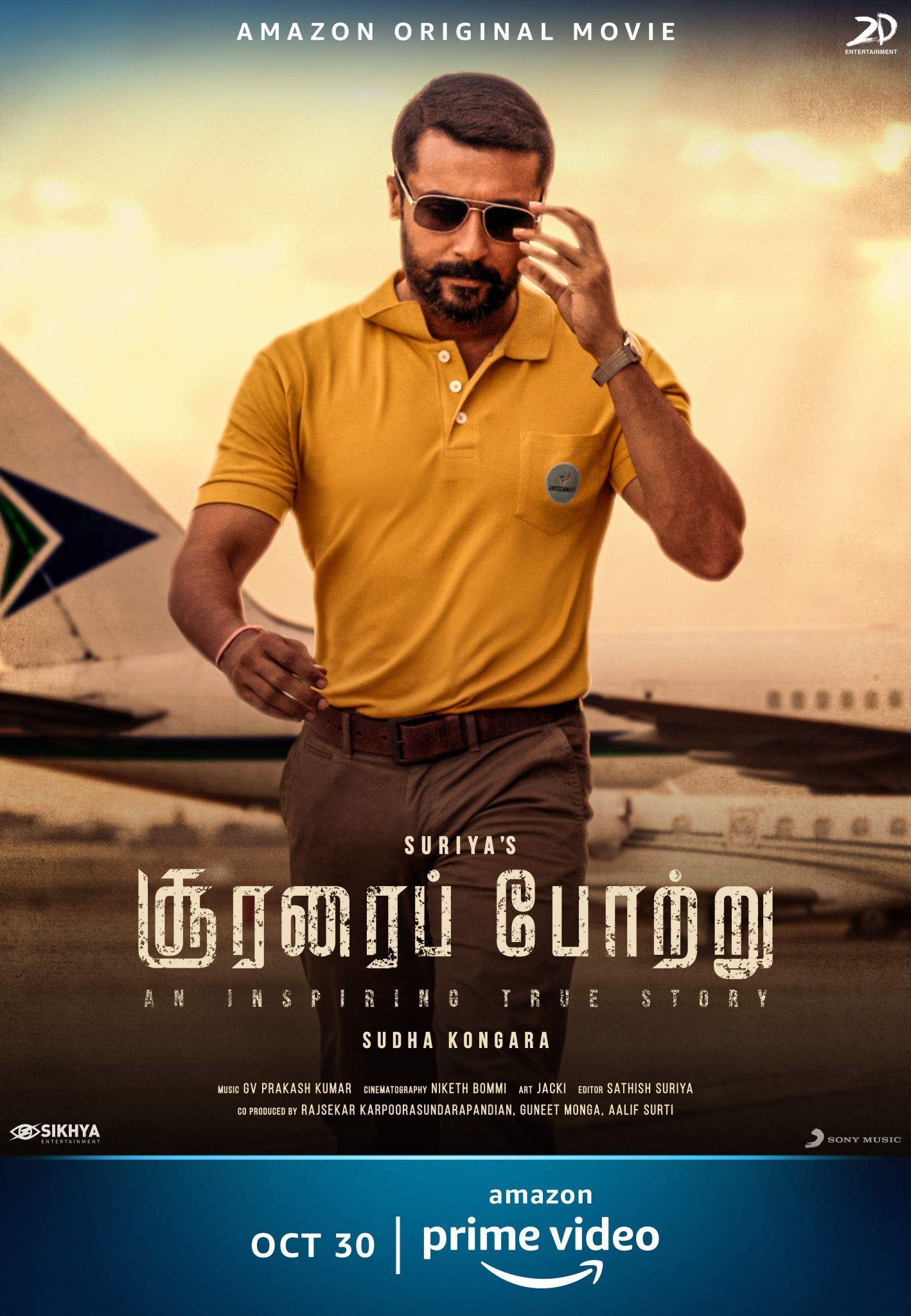 Soorarai Pottru 2020 Tamil 450MB HDRip ESub Download