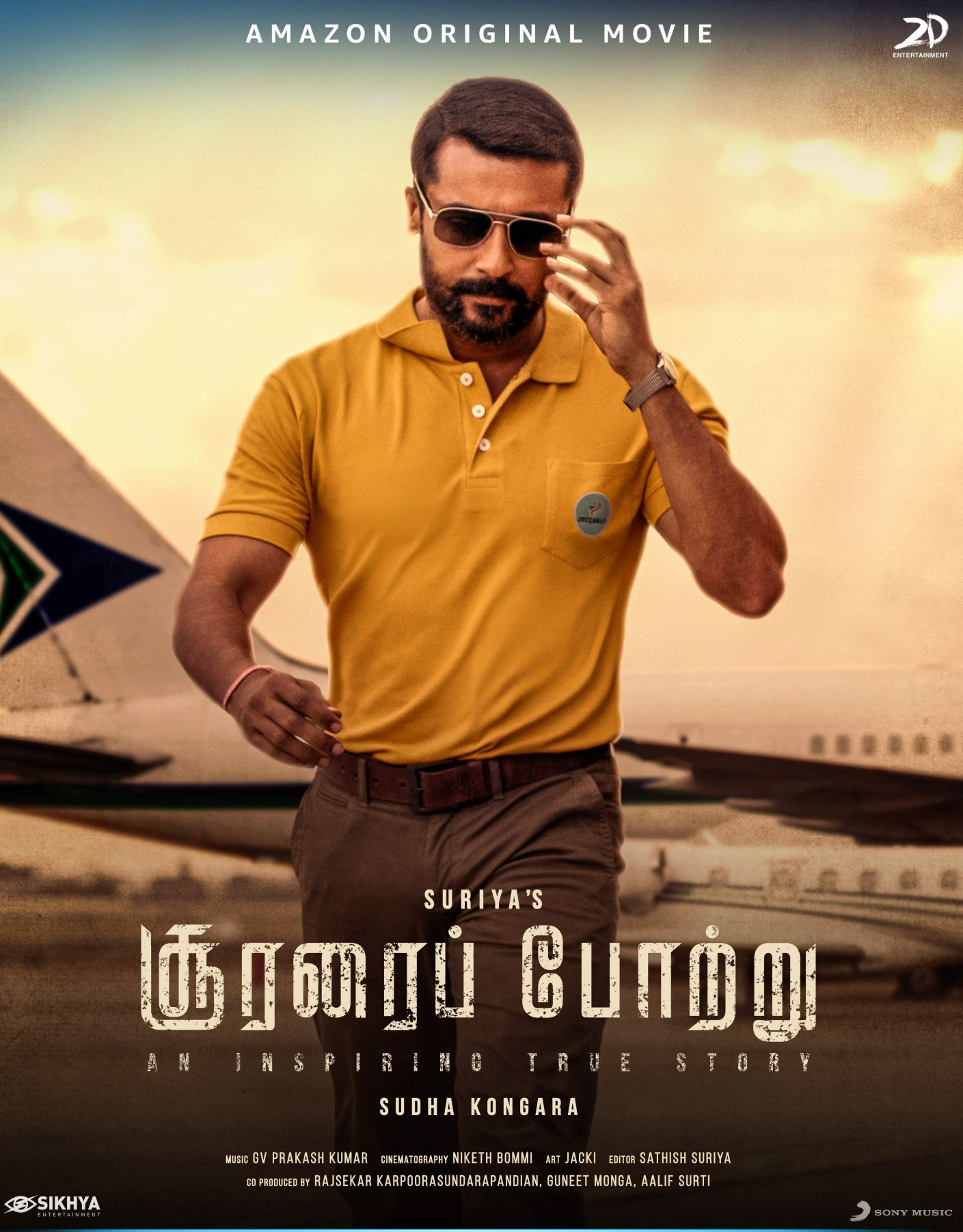 Soorarai Pottru 2020 Tamil 445MB HDRip ESubs Download