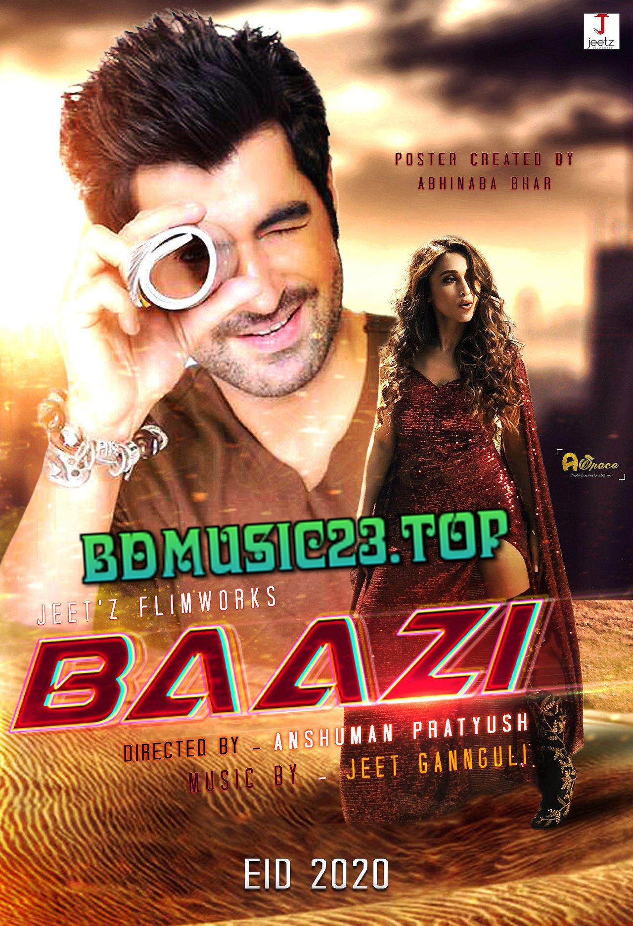 Baazi (Nannaku Prematho) 2021 Bengali Movie Hindi Copi 720p HDRip 700MB Download