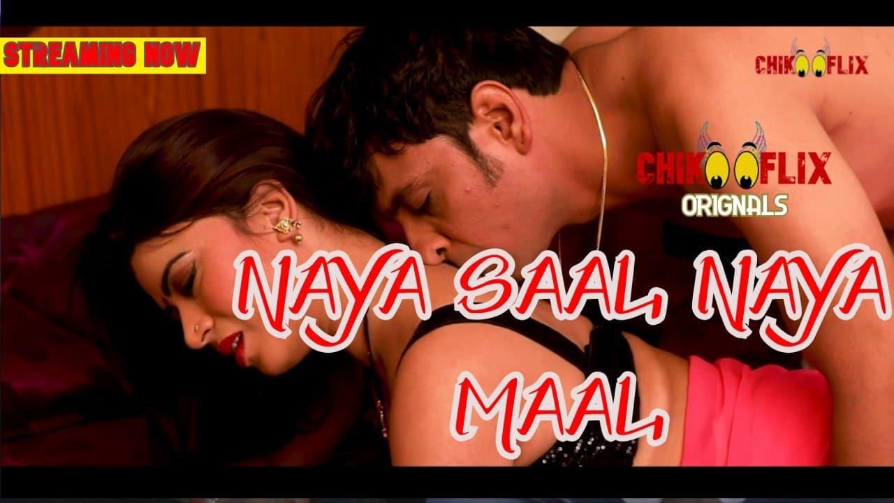 Naya Saal Naya Maal 2020 ChikooFlix Hindi Short Film 720p HDRip 350MB x264