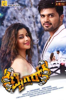 Super Star Pradeep (Tiger) 2020 Hindi Dubbed 480p HDRip 450MB Dwonload