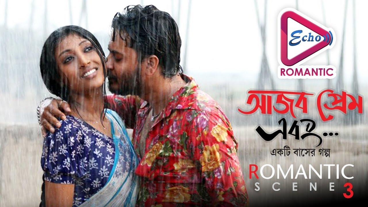 Ajob Prem Ebong 2020 Bengali Movie 720p BluRay 1GB x264 MKV