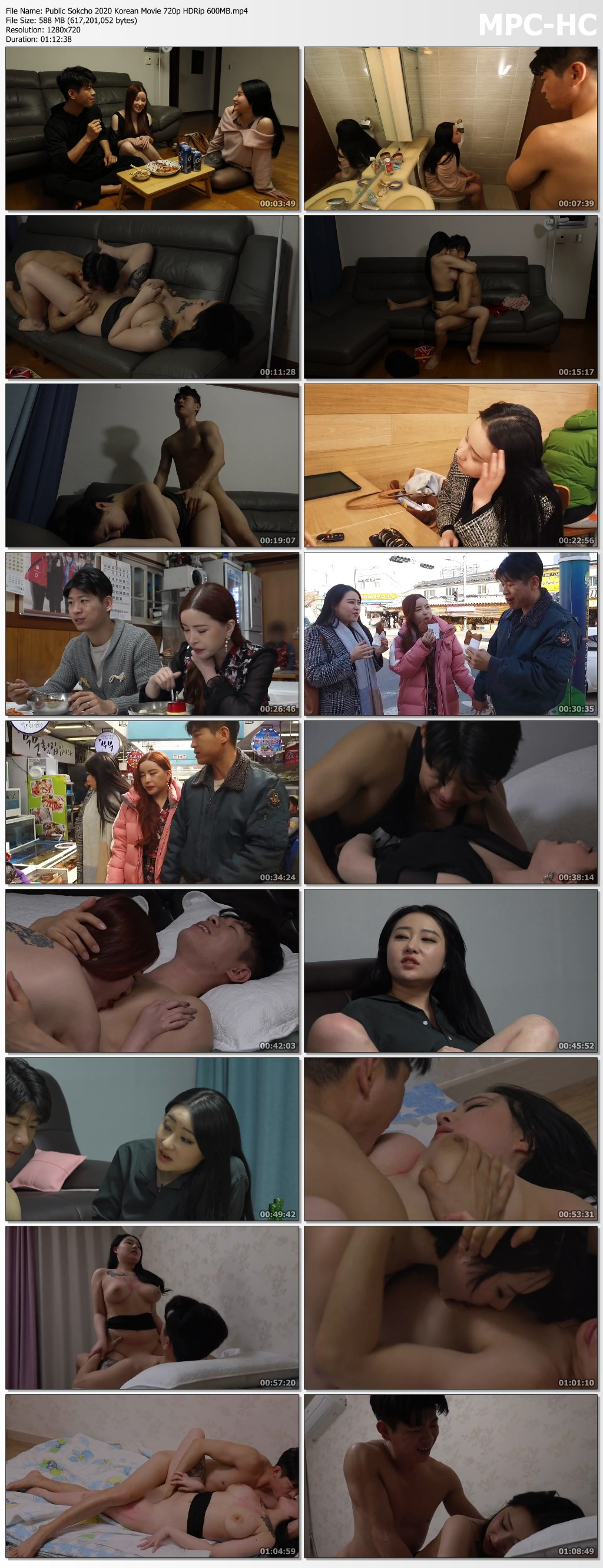 Public Sokcho 2020 Korean Movie 720p HDRip 600MB.mp4 thumbs