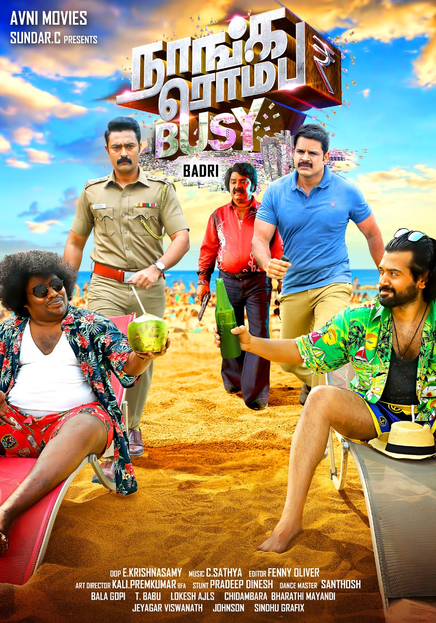 Naanga Romba Busy 2020 Tamil 720p HDRip ESub 1550MB Download