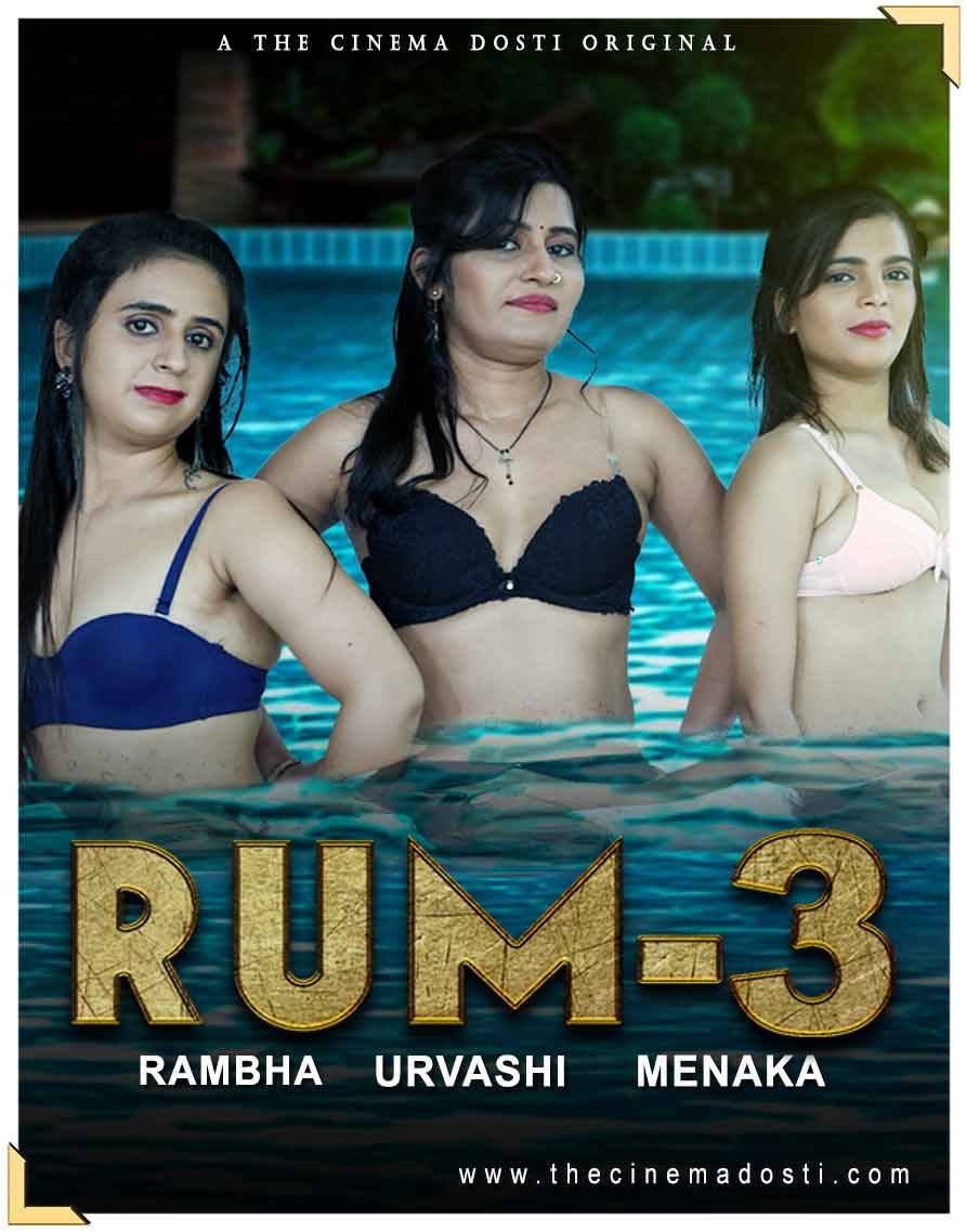 Rum 3 2020 CinemaDosti Originals Hindi Short Film 720p HDRip 200MB Download