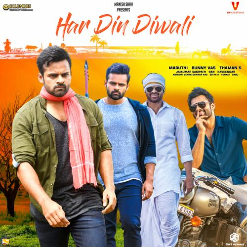 Har Din Diwali (Prati Roju Pandage) 2020 Hindi Dubbed 650MB HDRip 720p HEVC x265 Download