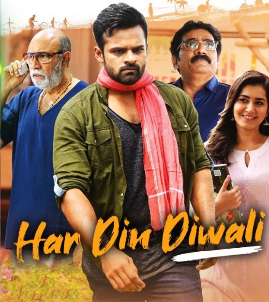 Har Din Diwali (Prati Roju Pandage) 2020 Hindi Dubbed 480p HDRip 400MB Download