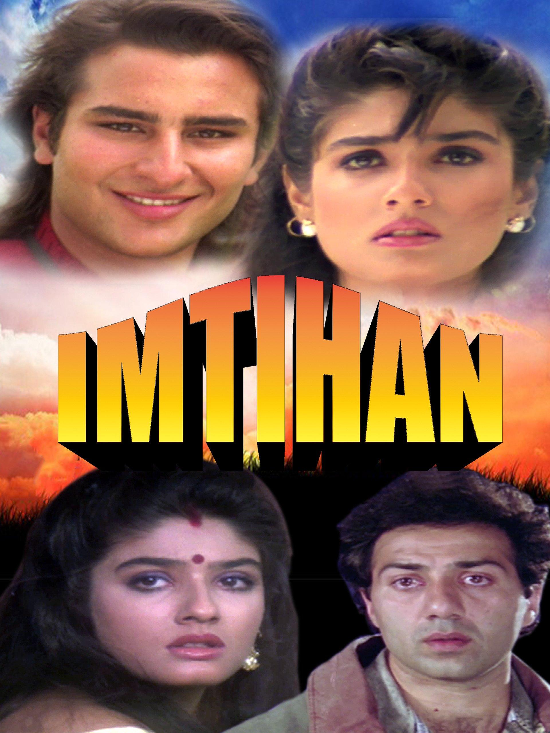 Imtihaan 1994 Hindi 500MB AMZN HDRip ESub Download