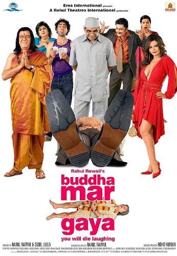 Buddha Mar Gaya 2007 Hindi 300MB HDRip Download