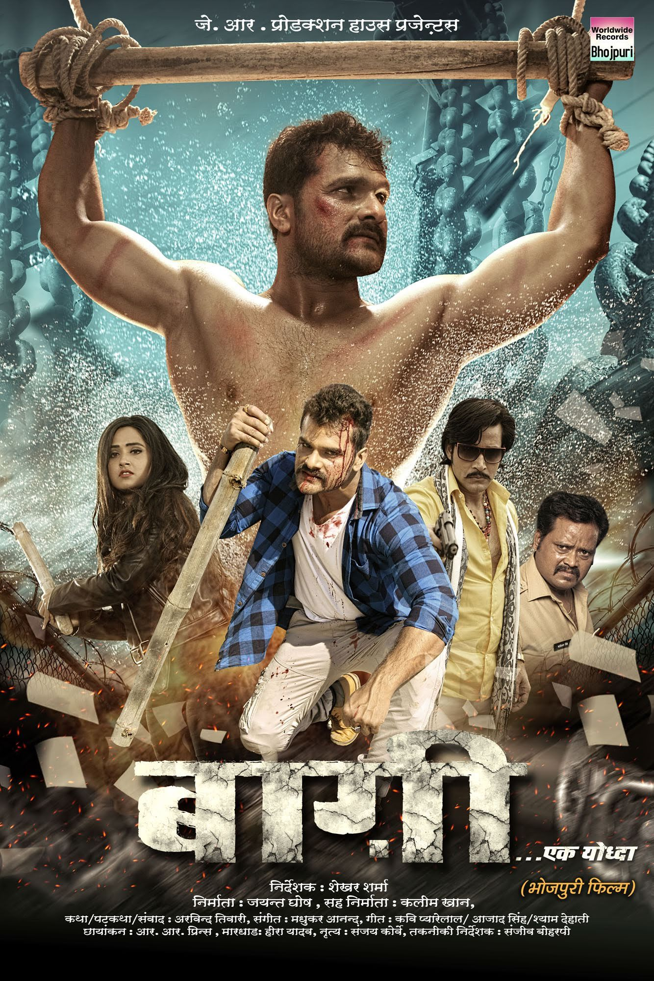 Baaghi Ek Yodha 2019 Bhojpuri 720p HDRip 1.1GB Download