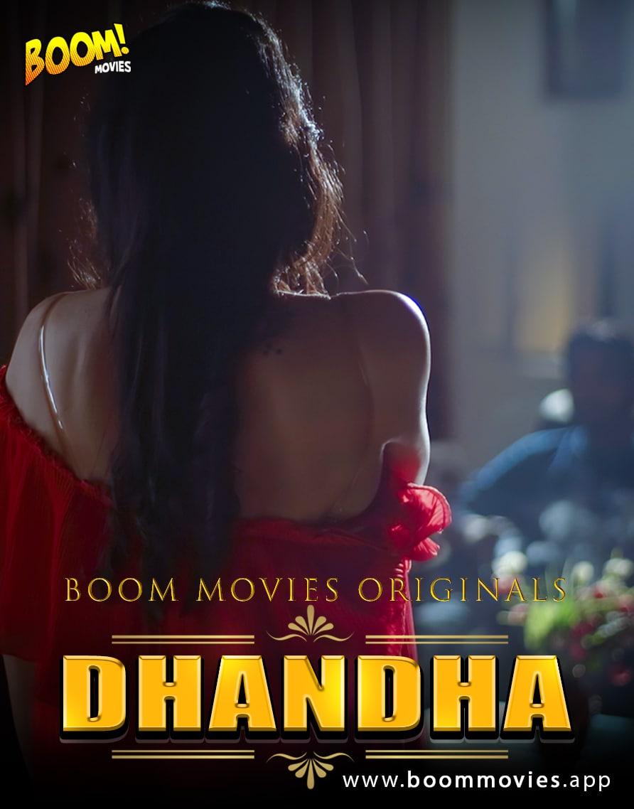 Dhandha 2020 BoomMovies Hindi Short Film 720p HDRip 140MB x264