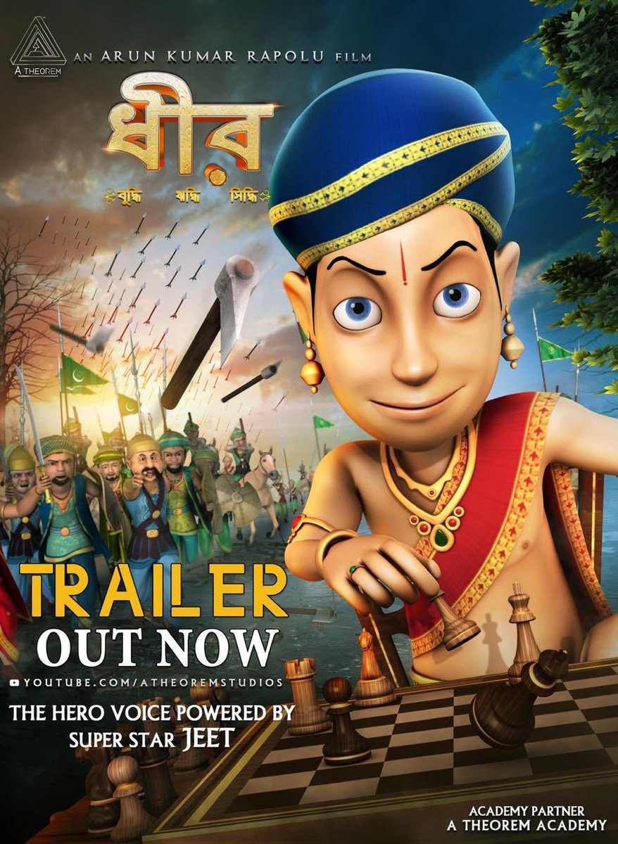 Dhira (2020) Bengali 480p HDRip x264 400MB Download