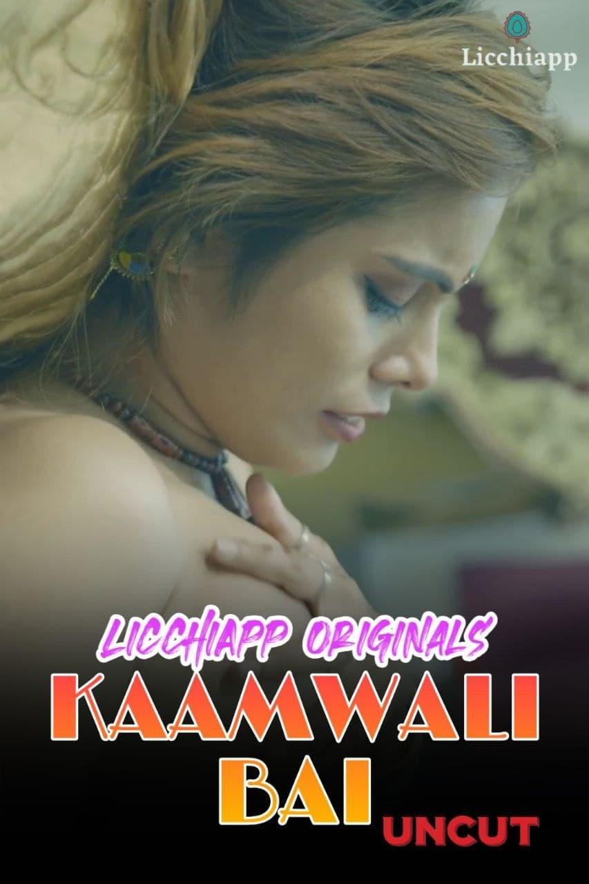 Kaamwali Bai 2020 Hindi S01E01 Licchi UNCUT 720p HDRip 160MB x264