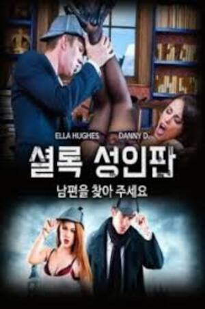 18+ Sherlock Adult Parody Find Your Husband 2020 Korean Movie 720p HDRip 610MB Download