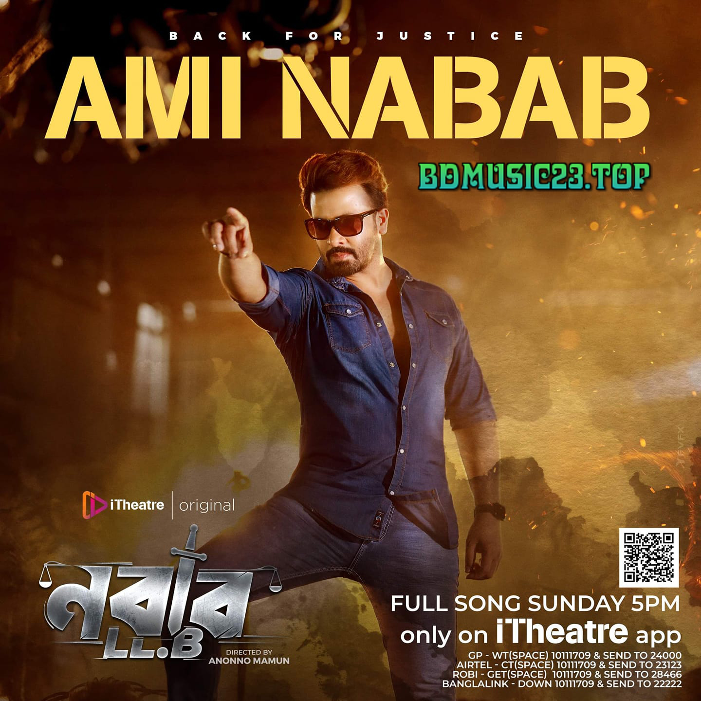 Ami Nabab By Shakib Khan (Nabab LL.B) Full Mp3 Song Download