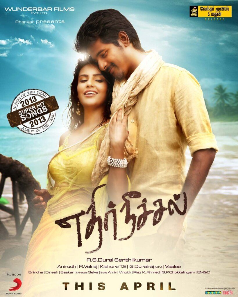 Ethir Neechal (Daud Lucky Daud) 2013 Dual Audio Hindi ORG 450MB HDRip 480p ESubs
