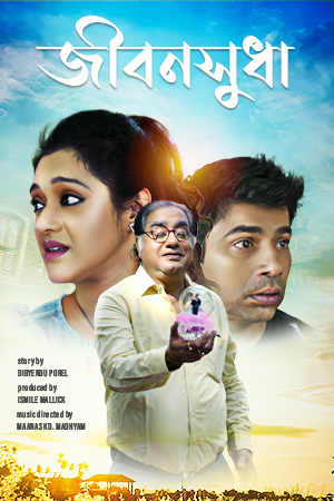Jibansudha 2020 Klikk Originals Bengali Short Film 720p HDRip 155MB Download