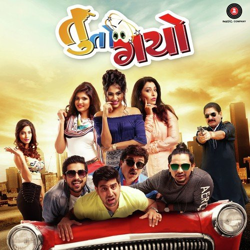 Tuu to Gayo 2016 Gujarati 405MB HDRip Download