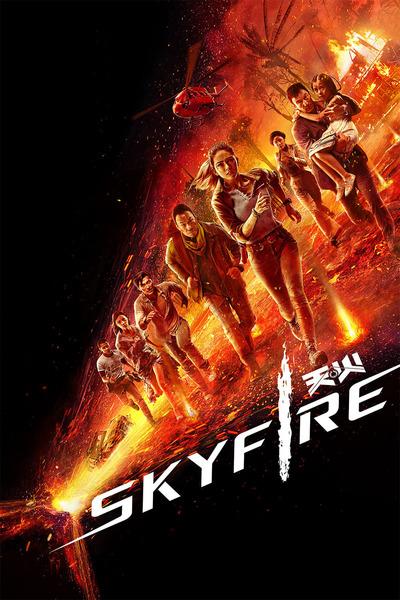 Skyfire (2019) English 480p HDRip 300MB Download