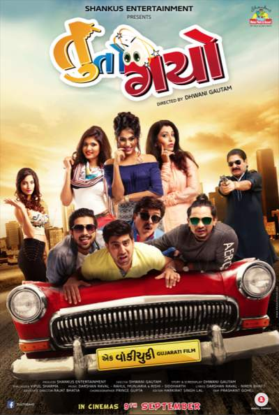 Tuu to Gayo 2016 Gujarati 400MB HDRip Download